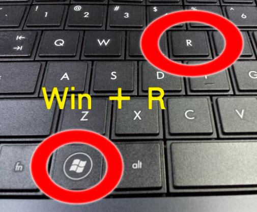 win_r